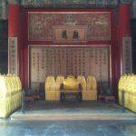 troon-keizer-met-wuwei-erboven