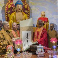 Inauguration Longquan Great Compassion Monastery-2451