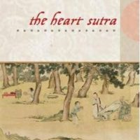 Red Pine_The heart sutra