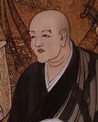 Dōgen's Genjōkōan